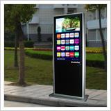 55寸触屏式户外时尚型液晶气象信息显示终端(含自动站)