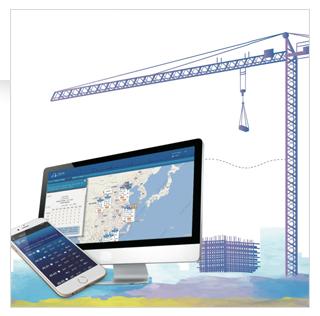 建筑工地气象服务平台
