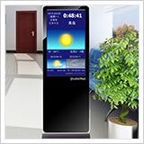 55寸触屏式室内型液晶气象信息显示终端(含自动站)